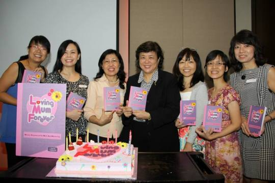 Launch of book 'Loving Mum Forever'