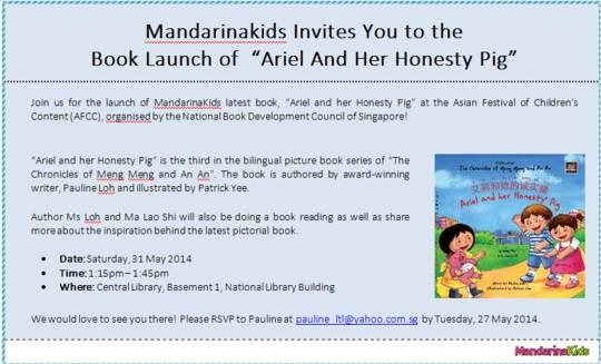 Ariel invite