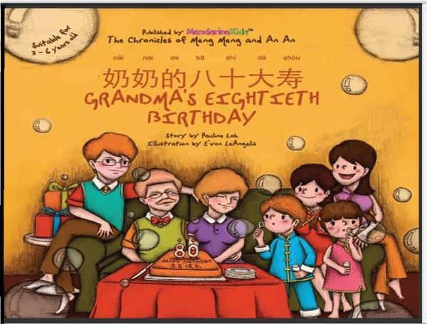 cover_Grandma 80th birthday