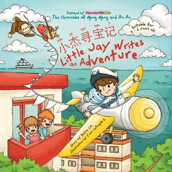 Little Jay Writes an Adventure_hi res